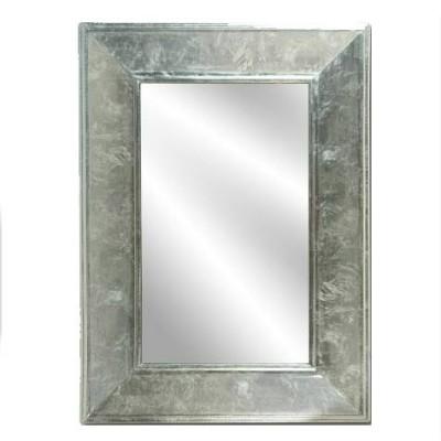Espejo moderno de madera plateada 90 x 65 cm