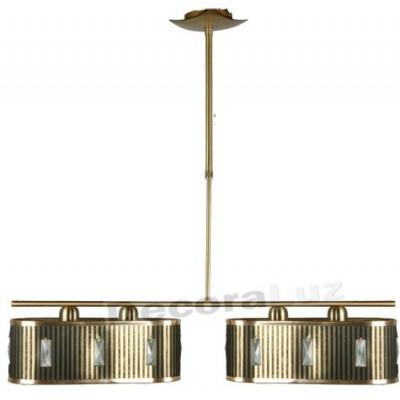 Lámpara de cuatro luces en color oro cuero