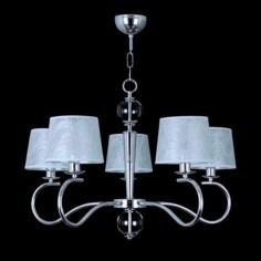 Lámpara de techo moderna cromo con cinco luces