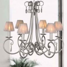 Lámpara de techo clásica modelo Carisma en plata seis luces