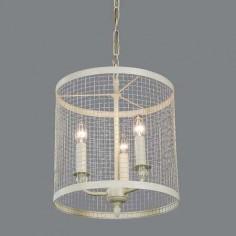 Lámpara colgante tipo jaula Apostolos acabado blanco con tres luces