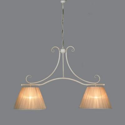 Colgante Calisto lineal dos luces con acabado en blanco