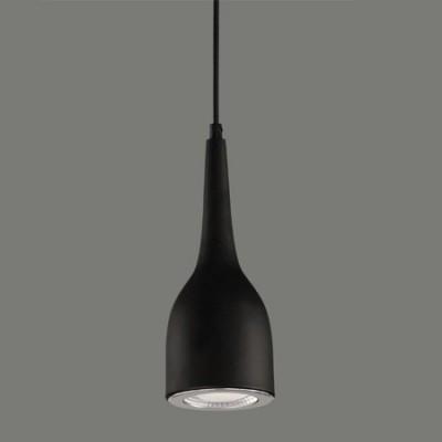 Lámpara colgante LED Tai acabado negro estilo actual