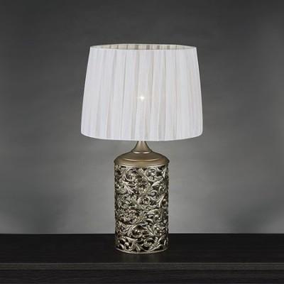 Lámpara sobremesa Agape en plata envejecida pantalla beige tablas