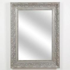Espejo decorativo en madera tallada acabado en plata