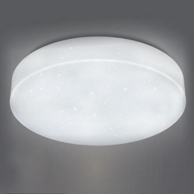 Plafó techo LED Universo regulable con mando a distancia