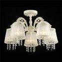 Lámpara Omela Elegant en crema con cinco luces y pantallas seda blanca