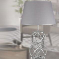 Lámpara sobremesa Livorno en plata con pantalla gris