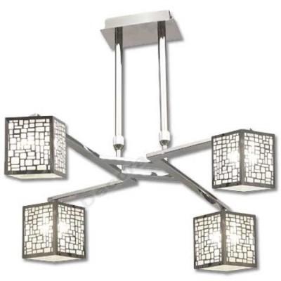 Lámpara cromada pantallas modernas distribuidas