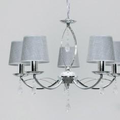 Lámpara Larnaka cromo y cristal con cinco luces pantallas textil gris